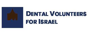 Dental Volunteers for Israel Logo